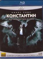 Константин (Blu-ray)*