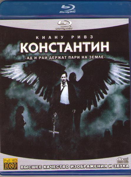 Константин (Blu-ray)* на Blu-ray