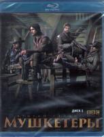 Мушкетеры 2 Сезон (10 серий) (2 Blu-ray)