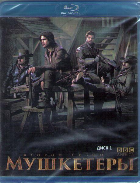 Мушкетеры 2 Сезон (10 серий) (2 Blu-ray)* на Blu-ray