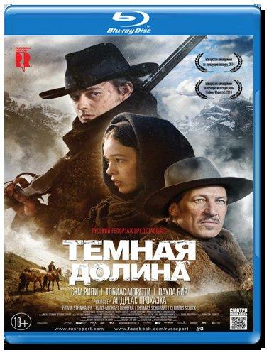 Темная долина (Blu-ray)