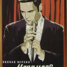 Магомаев (8 серий) на DVD