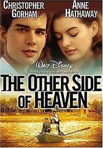 По ту сторону неба на DVD