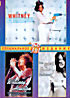 "Whitney Houston ""Greatest hits"" / Whitney houston ""Live in navai station norfolk usa 91"" / Janet Jackson ""From janet to Damita Jo: The videos"" на DVD"