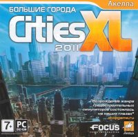 Cities XL 2011: Большие города (PC DVD)