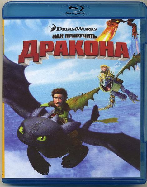 Как приручить дракона (Blu-ray)* на Blu-ray