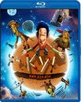 Ку Кин дза дза (Blu-ray)