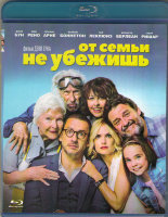 От семьи не убежишь (Blu-ray)