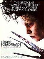 Эдвард руки ножницы (Без полиграфии!)