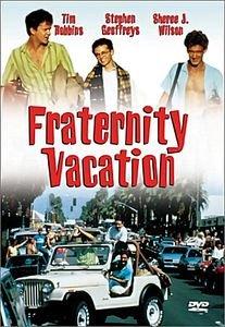 Отвязные каникулы  на DVD