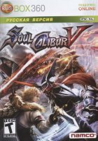 Soul Calibur V (Xbox 360)