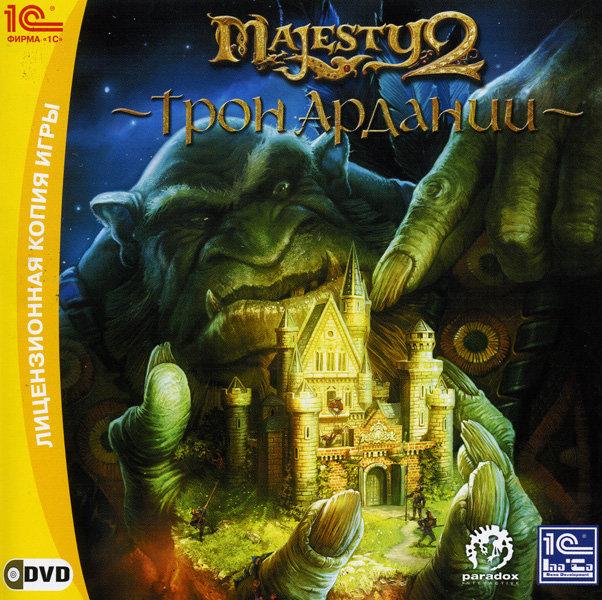 Majesty 2: Трон Ардании (PC DVD)