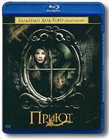 Приют (Blu-ray)