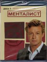 Менталист 3 Сезон (24 серии) (2 Blu-ray)