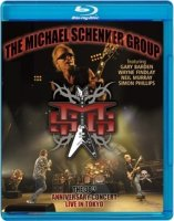 The Michael Schenker Group The 30th Anniversary Concert  Live in Tokyo (Blu-ray)*
