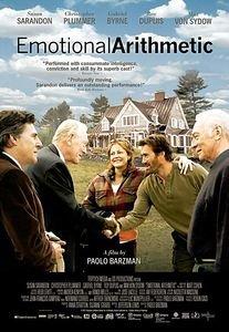 Эмоциональная арифметика на DVD