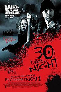 30 дней ночи на DVD