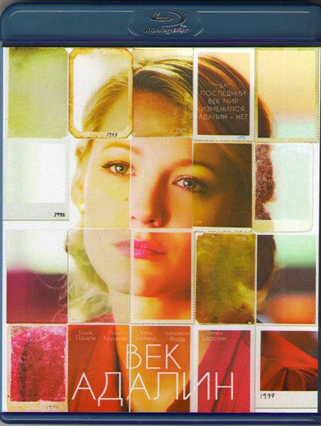 Век Адалин (Blu-ray) на Blu-ray
