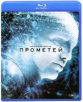 Прометей (Blu-ray)*