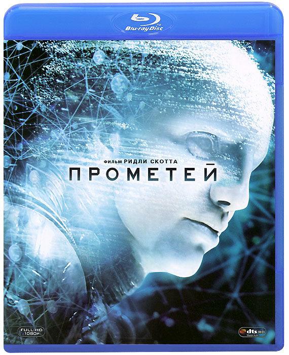 Прометей (Blu-ray)* на Blu-ray