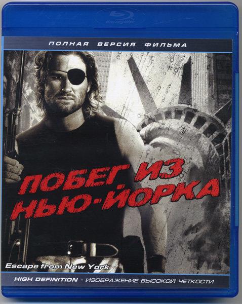 Побег из Нью-Йорка (Blu-ray)