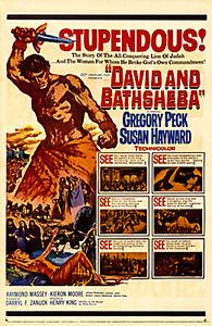 Давид и  Вирсавия (Давид и Батшиба)  на DVD