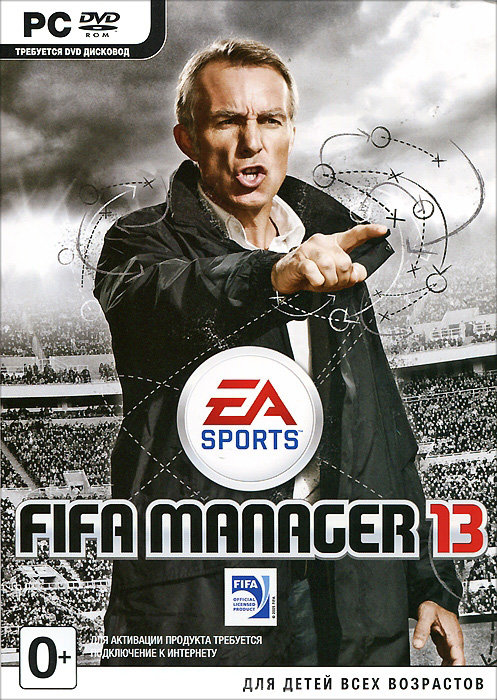 FIFA Manager 13 (DVD-BOX)