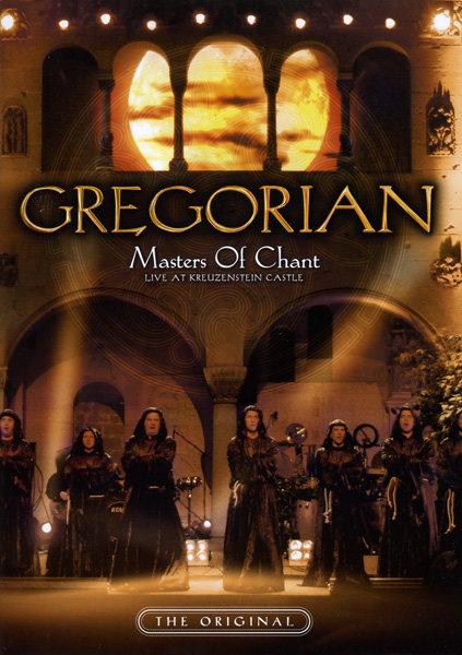 Gregorian  Masters Of Chant  Live At Kreuzenstein Castle на DVD