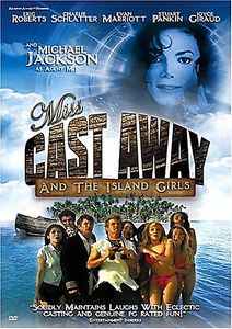Мисс Робинзон на DVD