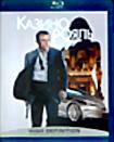 Казино Рояль (Blu-ray)