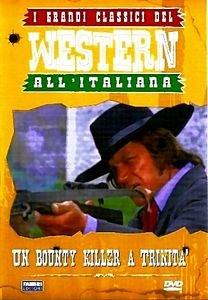 Наёмный убийца на DVD