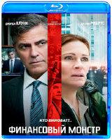 Финансовый монстр (Blu-ray)
