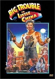 Большой переполох в маленьком Китае (Карусель) на DVD