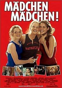 Девочки сверху на DVD
