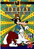 Золотая коллекция мультиков. Выпуск 14 (диснеевские мультфлиьмы)  на DVD