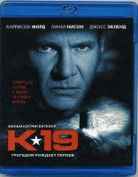 К-19 (Blu-ray)