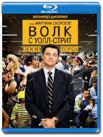 Волк с Уолл Стрит (Blu-ray)