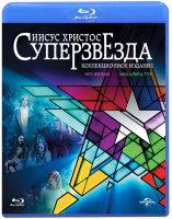 Иисус Христос Суперзвезда / Иисус Христос Суперзвезда Арена Тур (2 Blu-ray)
