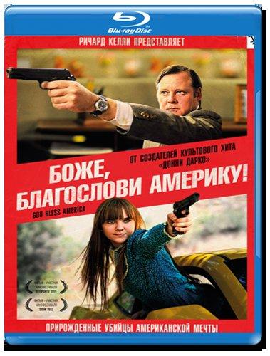 Боже благослови Америку (Blu-ray)* на Blu-ray