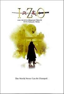 Изо на DVD
