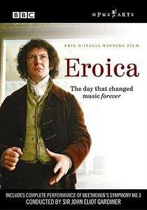 НАПОЛЕОН (эротика) на DVD