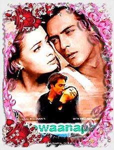 Одержимые любовью  на DVD