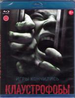 Клаустрофобы (Blu-ray)