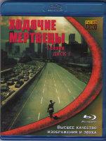 Ходячие мертвецы 1 Сезон (6 серий) (2 Blu-ray)