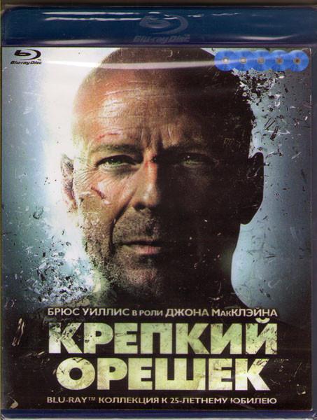 Крепкий Орешек Антология (5 Blu-ray) на Blu-ray