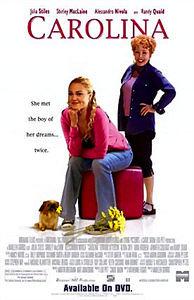 Каролина на DVD