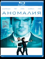 Аномалия (Blu-ray)