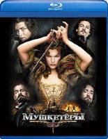 Мушкетеры (Blu-ray)