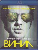 Винил (10 серий) (2 Blu-ray)