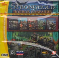 Stronghold. Полное собрание (PC DVD)